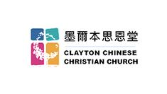 clayton-church-logo